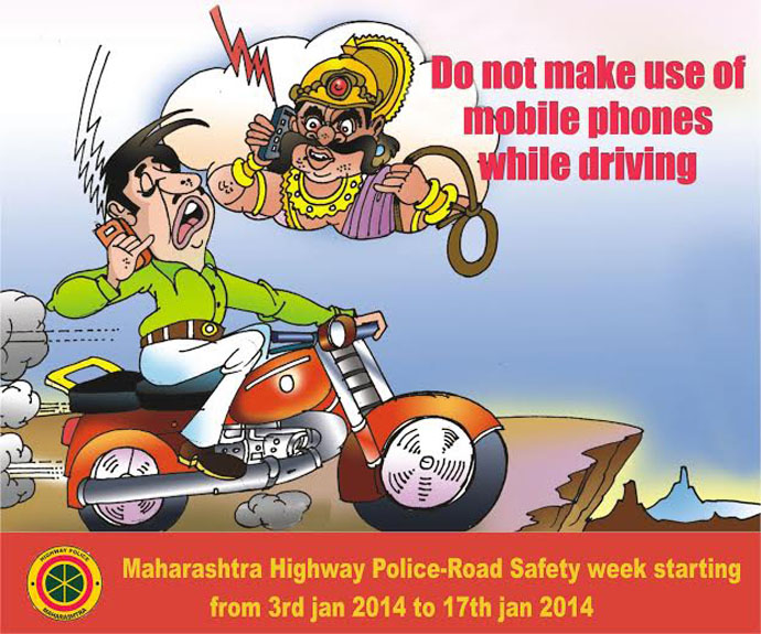 Do not make use of mobile phones while driving