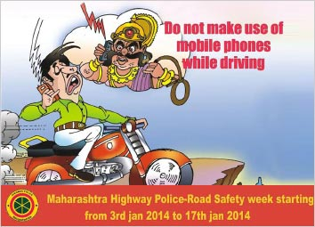 Do not use mobile phone while driving
