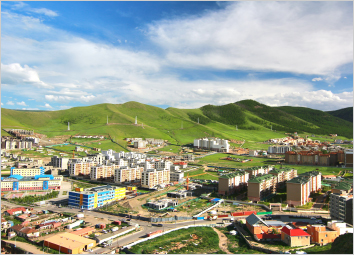 Ulaanbaatar: The changing face of Mongolia